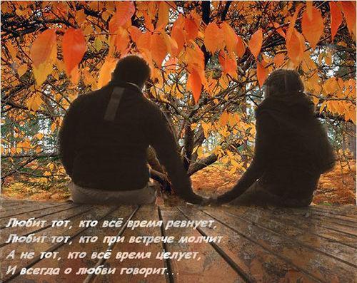 стихи на день рождения  стихи о разлуке  стихи есенина  стихи маяковского  стихи о сексе  стихи о женщине классика  стихи о женщине с юмором  стихи о женщинах стервах  стихи о женщине  любовные стихи для девушки  любовные стихи  стишки любимому  стишки о любви  красивые выражения  красивые стихи